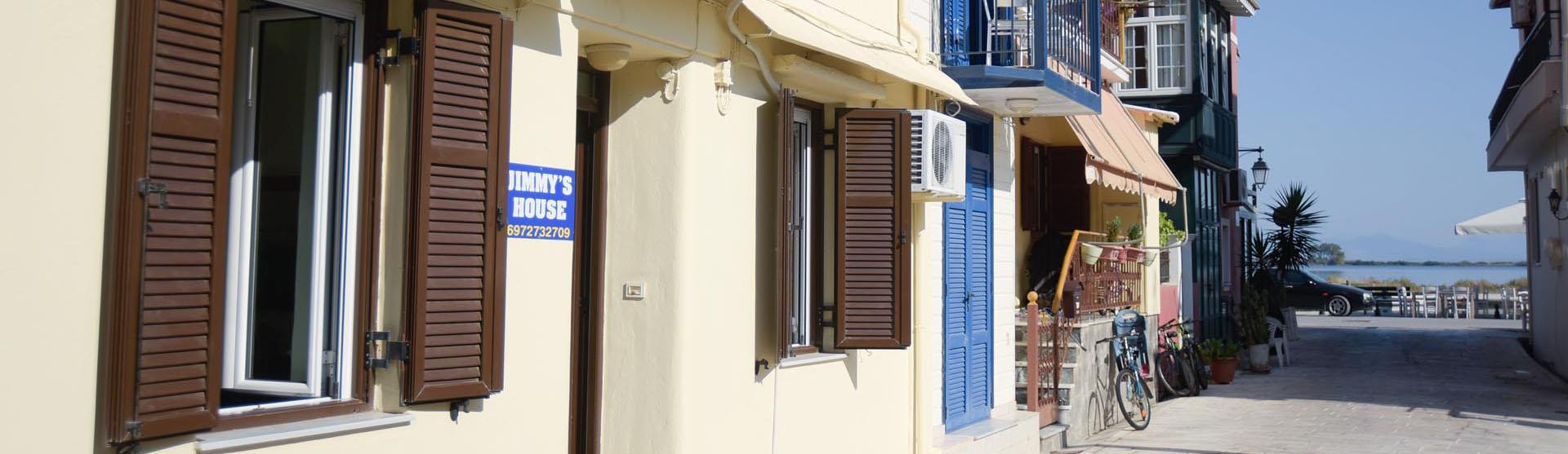 Lefkada Studios & Apartments Gallery